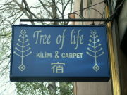 Tree of life of せるげい
