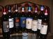 DOCGワイン