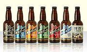 横浜ビール!!