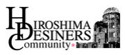 HIROSHIMA DESINERS' COMMUNITY