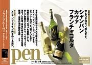 ワイン 大好き! Wine Love