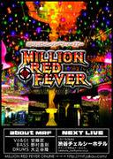 MILLION RED FEVER