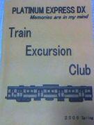 Train Excursion Club