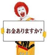 松山北高2006年卒業の304HR♪