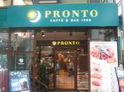 PRONTO小倉魚町店