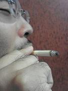 日本たばこ普及委員会