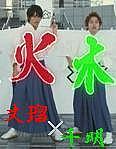 【腐】シンケン de 赤×緑【侍】