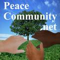 平和維持系コミュ連携