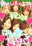 ☆addict!!!!!!