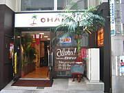 ハワイアンdining&cafe OHANA