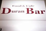 DuranBar (デュランバー)