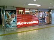 マクドナルド京阪守口市駅店