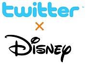 ディズニー好きのTwitter