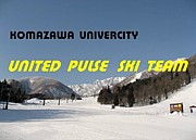 駒澤大学U・P・S(ユナパル)