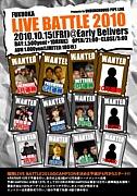 FUKUOKA LIVE BATTLE 2010