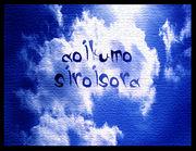青い雲、白い空