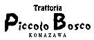 Piccolo Bosco Komazawa 駒沢