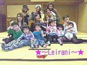 ままサ-★〜Leirani〜