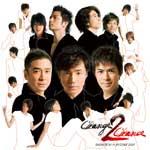 PLAYZONE 2007 サウンドトラック