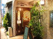 Restaurant Hirai