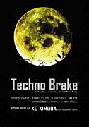 Techno Brake 【4/4Music】