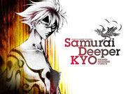 SAMURAIDEEPER KYO-ほたる