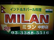 ミラン(MILAN)中野店♪