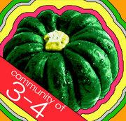 コミュニティ オブ 3−4