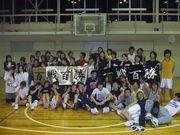 東京福祉大学☆バスケ部★