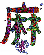 鶴尾2004卒の會