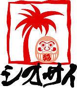 居食酒屋 シオサイ