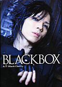 BLACKBOX / Acid Black Cherry