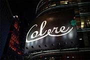 bar'Colore(クローレ)