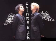 chinko kick