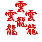 難読漢字塾