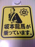 北野坂歴史倶楽部