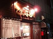 阿佐ヶ谷☆一代麺家でんぷしぃ。