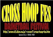 CROSS HOOP FES