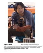 Sung Kang(東京ドリフト)