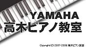 千葉県ピアノ好きの仲間達♪
