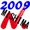 09年度入学 日大国際関係学部