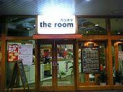 アクロス ←→ the room