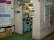 明星大学 原子過程研究室