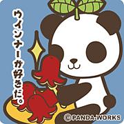 PANDA-WORKS
