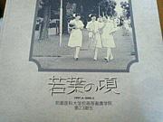 ♪NDMCNA23期☆のラウンジ