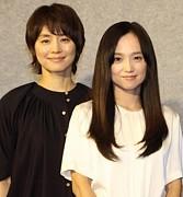 NHKドラマ10  『さよなら私』