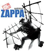 劇団ZAPPA