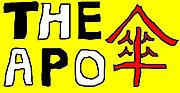 THE APO傘