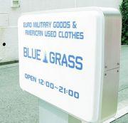 下井草・古着屋「BLUE GRASS」