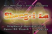 Shangri-La☆girl-Girl-girl